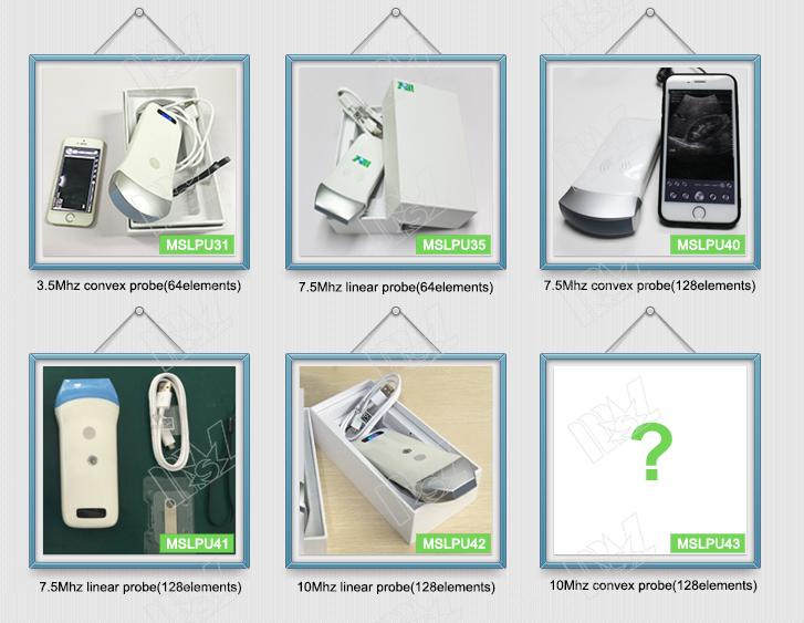 wireless ultrasound probe price